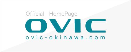 沖縄県那覇市のホームページ制作会社オービック