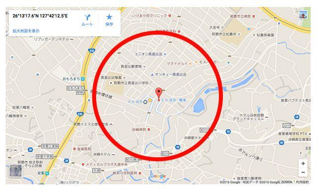 Googleマップイメージ図