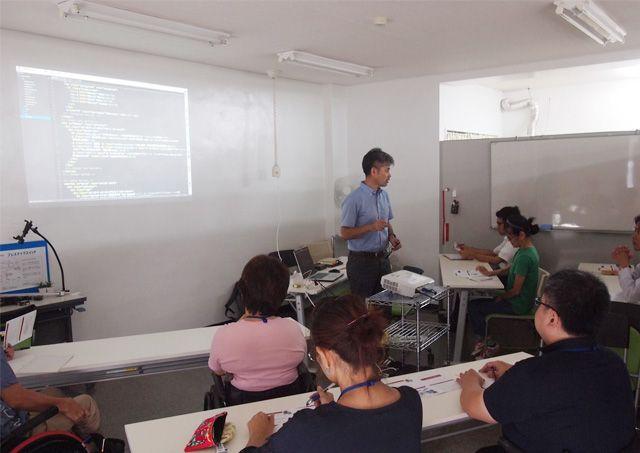 WEB講習会_ITサポート沖縄2016年9月27日