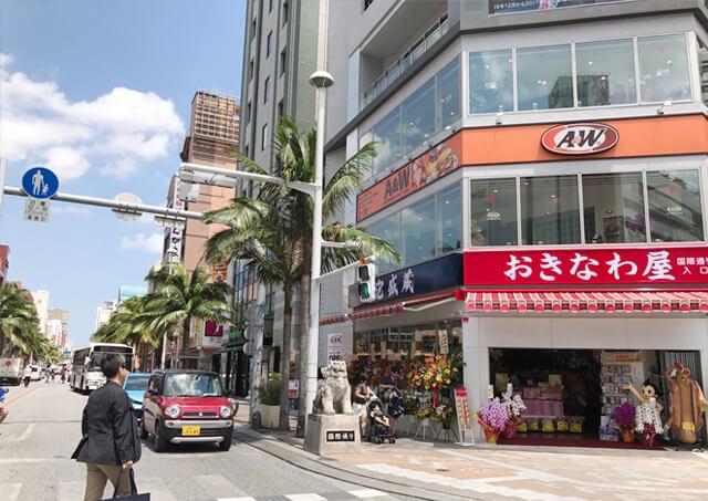 A&W国際通り松尾店の外観写真