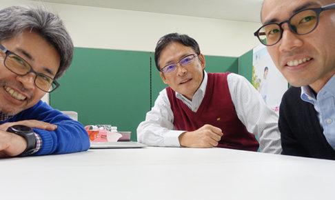 社会保険労務士 江尻事務所
