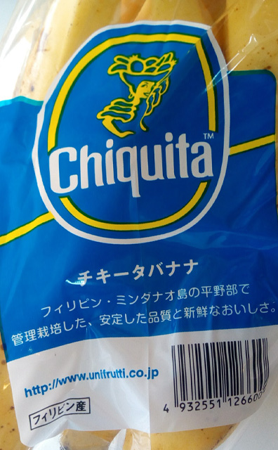 Chiquita チキータバナナ
