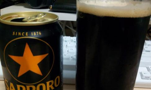 仕事終わりのビール!