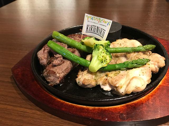 高タンパク質&低カロリーの肉料理専門店