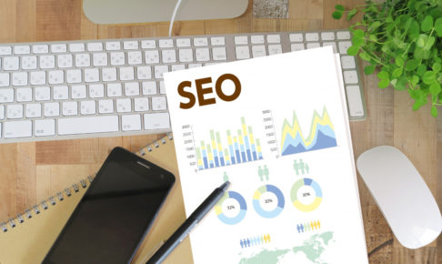 ネット検索で上位表示されるために必要な2つの事