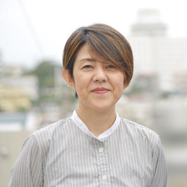 真栄田久子